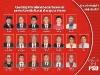 Alegeri Locale - PSD Amara - Brosura - pag 02