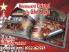 Restaurant Cristal - Calendar Buzunar