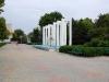 Slobozia - Parc E14